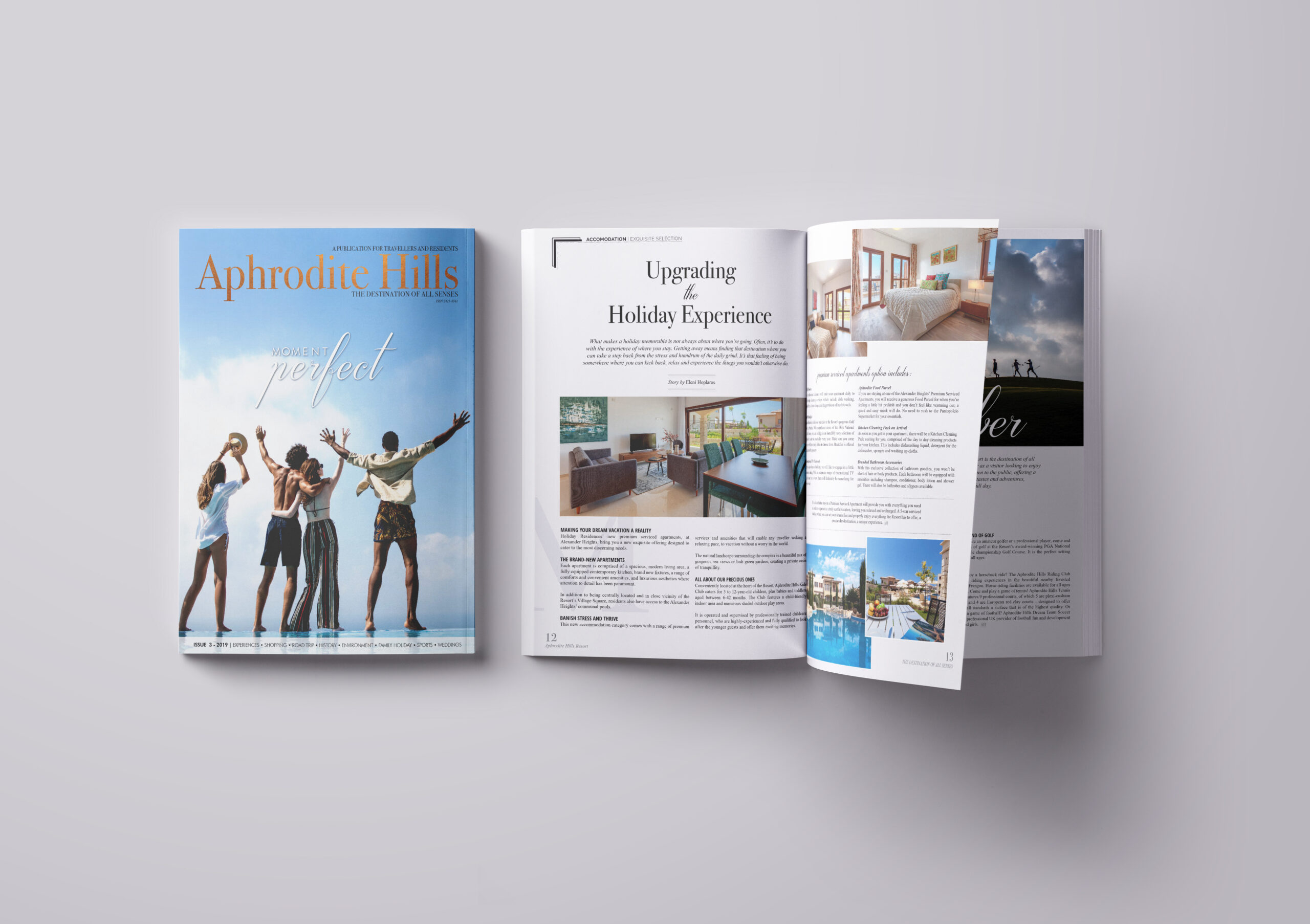 ah-magazine-cover-hq